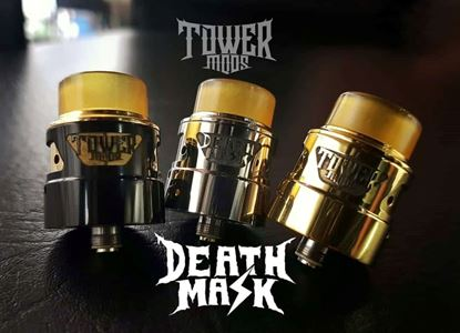 Picture of death mask rda