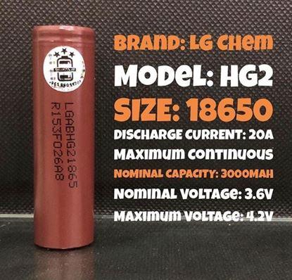 صورة lg battery hg2 18650
