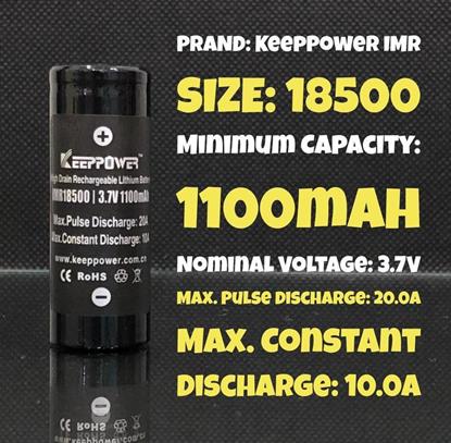 صورة keeppower imr 18500