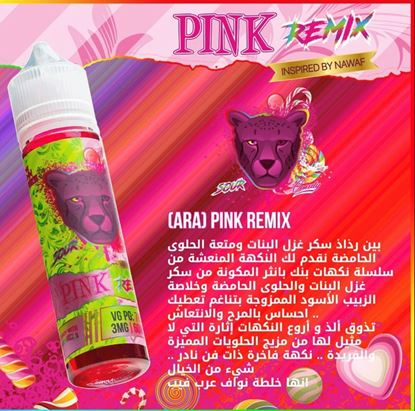 Picture of pink remix by dr vapes